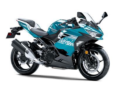 Kawasaki Ninja 400 ABS 2021