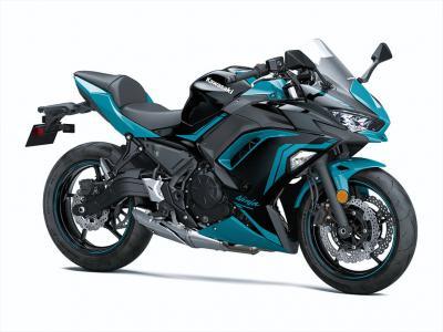 Kawasaki Ninja 650 ABS SE 2021